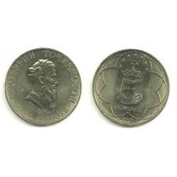 (9) Tayikistán. 2001. 5 Somoni (SC)