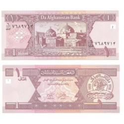 (64a) Afganistán. 2002. 1 Afghani (SC)