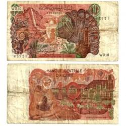 (127) Algeria. 1970. 10 Dinars (RC)