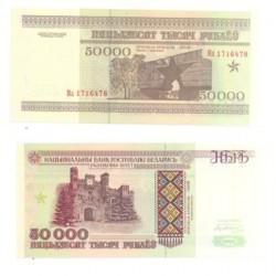 (14) Bielorrusia. 50000 Rublei (SC)
