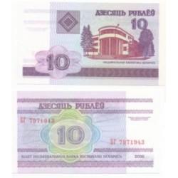 (23) Bielorrusia. 2000. 10 Rublei (SC)