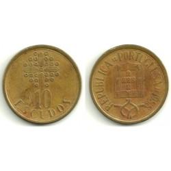 (633) Portugal. 1988. 10 Escudos (BC)