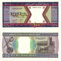 (4h) Mauritania. 1996. 100 Ouguiya (SC)