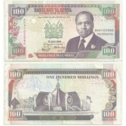 (27.b) Kenia. 1990. 100 Shillingi (MBC)
