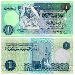 (59a) Libia. 1993. 1 Dinar (SC)