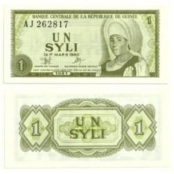 (20) República de Guinea. 1981. 1 Syli (SC)